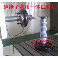 绝缘子冷热冲击试验机+高低温循环+机电负荷+锁紧销试验装置
