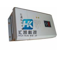 供应汇凯【全桥30KW电磁加热控制器 温控器 电磁节能节电设备】