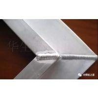 安徽华生HS-ADS07 多功能铝焊机