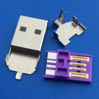 USB A公2.0焊线 AM三件套5A大电流带焊盘 焊线式长度28MM 紫色胶芯