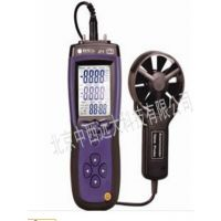 中西(CJ 特价)矿用通风阻力测定系统 型号:KC01-JFY-6