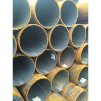 20# 45# 530*70热轧管、冷拔管、液压支柱管、无缝钢管 规格齐全