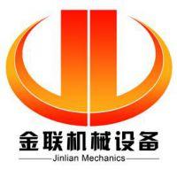 河南省巩义市金联机械设备有限公司