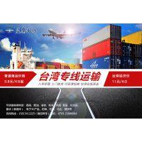 台湾快递专线_中山发货到台湾走哪家物流便宜服务好?