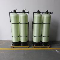 晨兴环保厂家供应小型自来水过滤经济型家用中央净水过滤器 四级过滤器