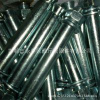 真正国标膨胀螺栓|镀锌金属碳钢膨胀螺丝钉|加长超长|足粗足长