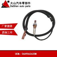 大众05-12款 捷达1.6 NTK款后氧传感器 06A906262DM 厂家直销