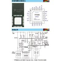 拓微原厂,移动电源,TP5600,4.2V/2A+5V/2A,OTG升压输出管理IC,QFN24封装