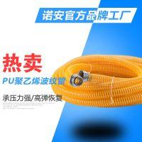诺安波纹长管呼吸器配件 PU聚乙烯波纹长管 厂家直销