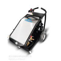 武汉化工厂反应釜高压清洗机