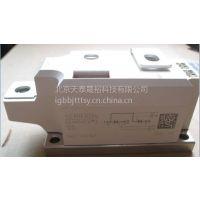 供应进口西门康可控硅SKKT250/16E变频器可控整流功率配件