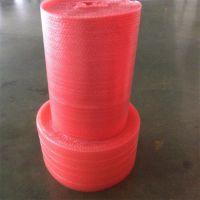 环保包装气泡膜 无味无毒 家电包装 泰州市LDPE包装气泡膜