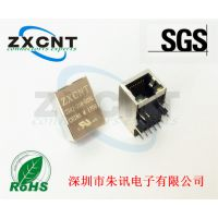 ZXCNT品牌供应RJ45千兆隔离变压器网口插座,ZXRJ-218-02NL带灯连接器