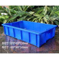 厂家直销珠海乔丰全新PE塑料 周转箱食品箱面包箱67*42*17蛋糕箱