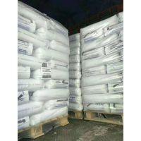 PPO/沙伯基础(原GE)/NF1520-701/耐高温/耐水解/玻纤增强20 塑胶原料