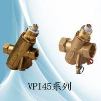 VPP46.10L0.2西门子平衡阀