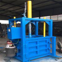 供应棉花打包机厂家 新型液压打包机型号