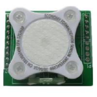 甲醛模组传感器DTWS506 高敏度 稳定佳