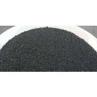 辽宁碱式氯化铝价格|阜新碱式氯化铝多少钱|-豫润