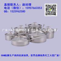 三层加厚不锈钢锅套装 德国精铸三层复合底锅 食品级304优质锅具