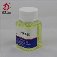 扬州立达树脂(在线咨询)、分散剂、求购涂料分散剂