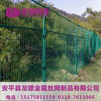 围墙栅栏厂家 机场围网价格 围墙防护栏