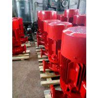 贵州遵义哪里有卖XBD9/25G-FLG铸铁消火栓泵/电动喷淋泵/消防泵控制柜规格型号