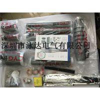 深圳长园15KV电缆中间头 长园10KV冷缩电缆中间头 三芯中间150-240mm2