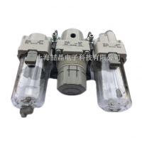 SMC空气组合元件(过滤阀+减压阀+油雾器)AC30-03A