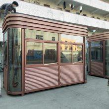 订做高档钢结构门卫形象岗亭 治安亭、保安室门位房