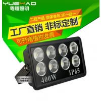 【粤耀】led投光灯隧道聚光投射灯户外工地塔吊照明灯球场灯200W,400W