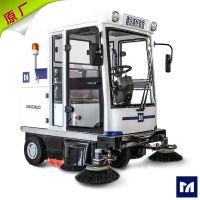 仓库大院用电瓶式大型扫地车明诺MN-E800FD 景区道路用电动清扫车