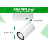 三雄极光 明智系列PAK 413160 35W/瓦 LED导轨射灯