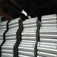 供应公路护栏用 热镀锌钢管( 89*4.5 ,140*4.5)厂家产生 规格齐全 锌层高,正品无下差