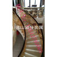 别墅欧式装修定做铝艺铝板镂空镂空护栏 弧形旋转楼梯栏杆效果图