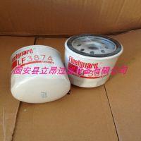 现货供应 LF3874 弗列加机油滤芯