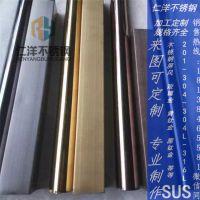 304拉丝玫瑰金不锈钢管50*0.6*0.8 201不锈钢彩色管可定制生产厂家报价
