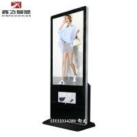 鑫飞XF-GG55DT 55寸手机充电广告机落地式银行商场手机加油站立式液晶充电广告机
