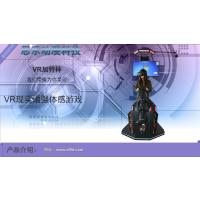 9dvr体验馆 虚拟体验vr设备加特林新品 商场VR体验馆7D体感5D虚拟现实电影模拟器