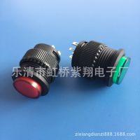 直销 R16-503 系列 圆形16按钮开关自锁带灯 无锁自锁带灯开关