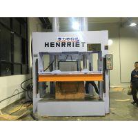 佛山亨力特厂家批发红木板高频120吨冷压机