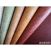 沓石新材料 耐磨耐刮编织纹TS-673人造革