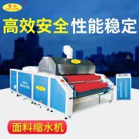 专业品质同辉厂家生产面料预缩机制衣机械设备