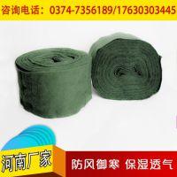 裹树布生产厂家批发 园林绿化保湿布 河南大树护树带保温棉