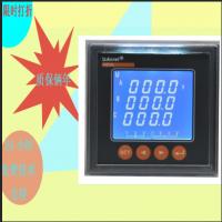 安科瑞PZ72L-E4/H电能表三相四线LCD显示485通讯口4~20mA模拟量输出