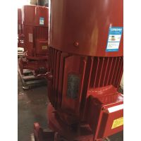 XBD4/45-SLH消火栓泵哪里有卖 XBD4/30-SLH 喷淋泵价格 37KW上海消防泵