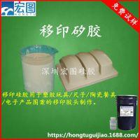 用来做移印胶头的软胶厂家直销耐磨耐用的移印硅胶