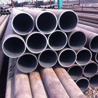 40Cr低合金钢管生产厂家76*4无缝钢管 无缝管 可加工定做
