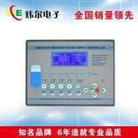 WE-S241-1恒压供水控制器 水泵变频控制器 全自动水泵控制器