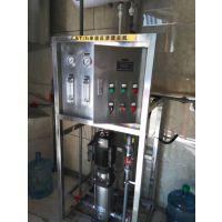 单位安全饮用水设备,企业宾馆单位酒店政府学校饮水设备
